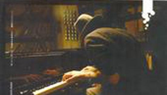 LEZIONI DI PIANO (CERCASI)
