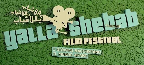 YALLA SHEBAB FILM FESTIVAL 2013